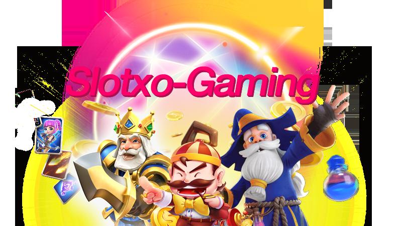 Slotxo เกมสล็อตออนไลน์